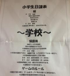 shisetu3.JPG